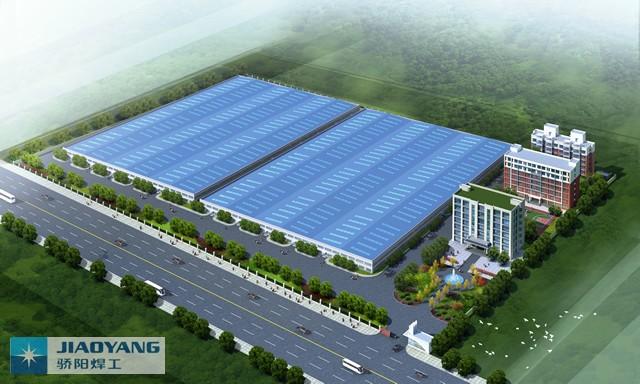 骄阳焊工新厂区举行奠基仪式并正式开工建设—骄阳